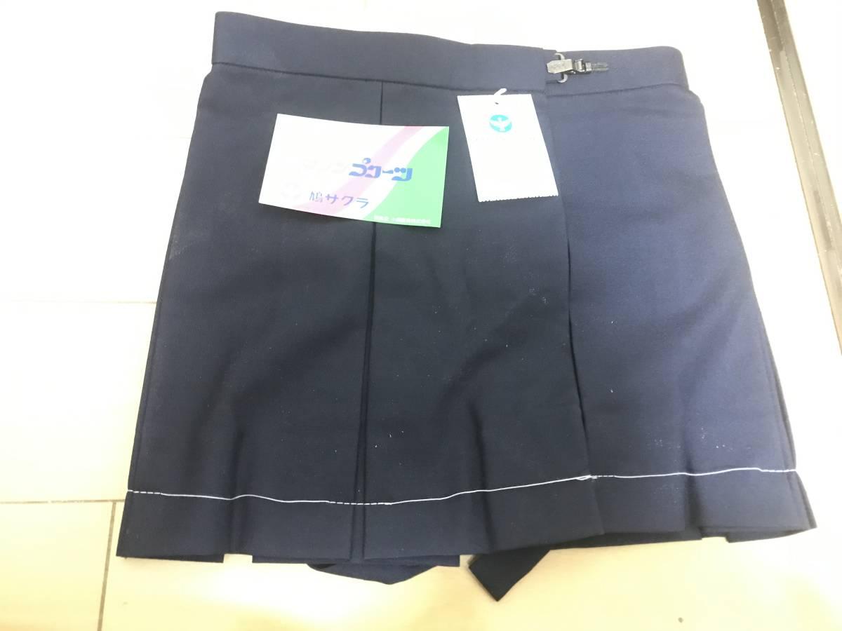 通学用 コスプレ 箱襞吊りスカート w58-62cm_画像1