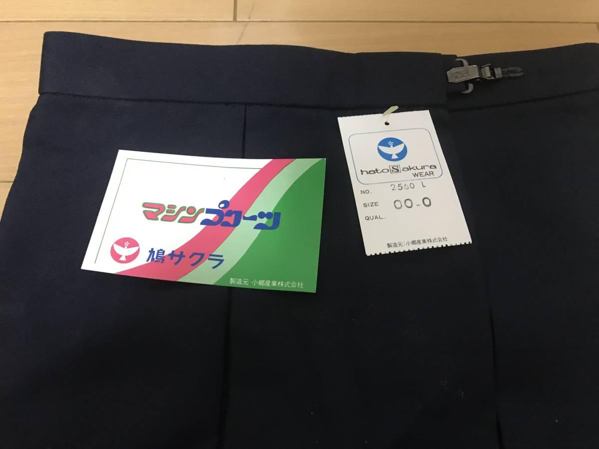 通学用 コスプレ 箱襞吊りスカート w58-62cm_画像2