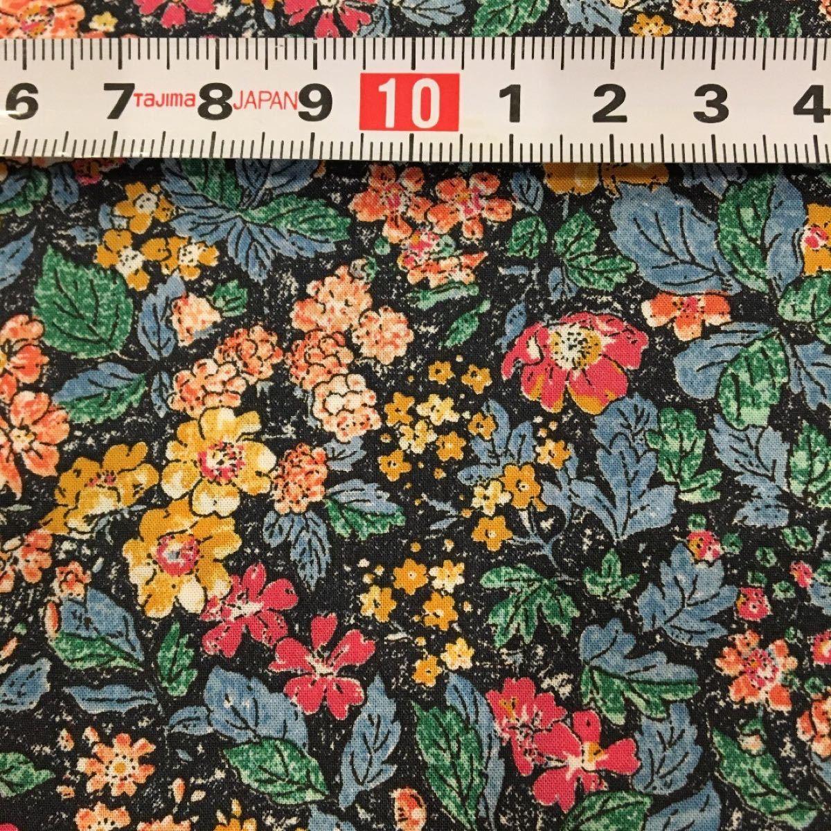 リバティ 生地 花柄 プリンスジョージ 50cm ×32cm