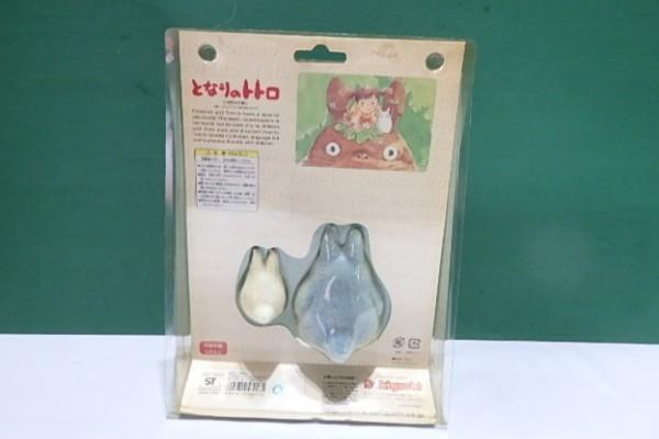 ♪739 となりのトトロ ドールコレクション 中トトロ小トトロ♪セキグチ スタジオジブリ_画像3