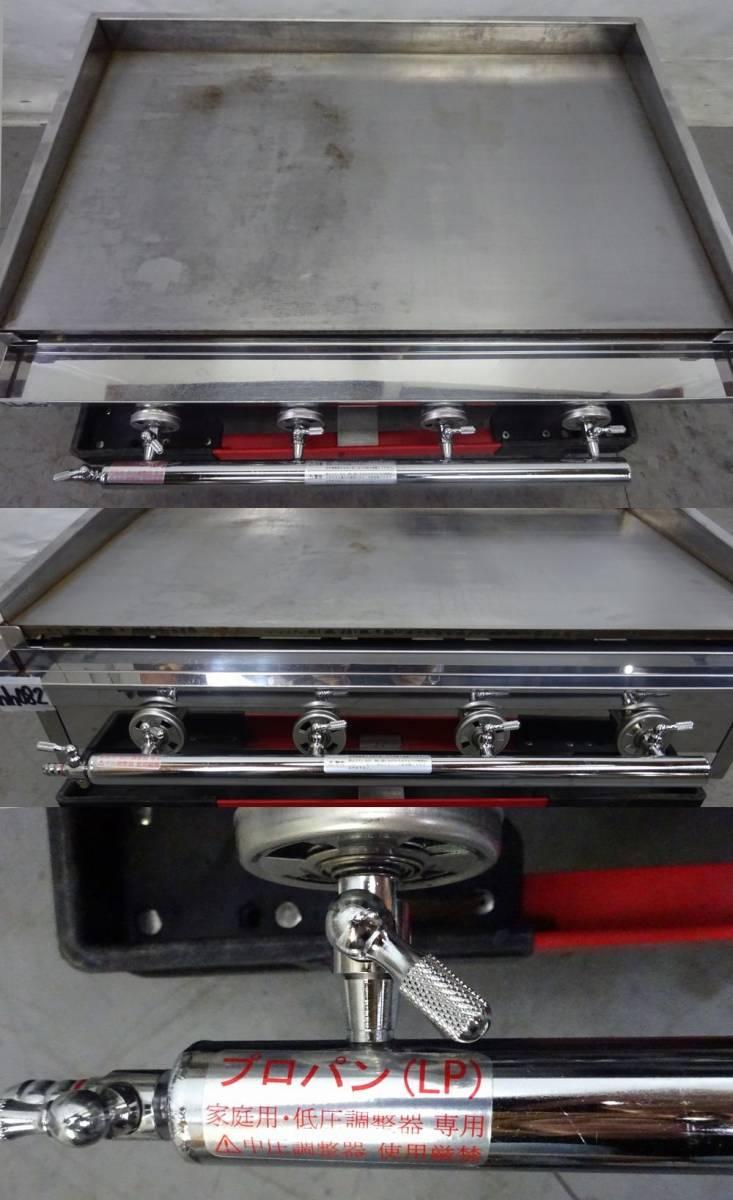 hh082at ガスグリドル 鉄板焼き器 鉄板焼き機 プロパンガス LPガス W783 D620 H230 焼きそば お好み焼き 業務用 厨房用品 店舗用品 中古_画像3