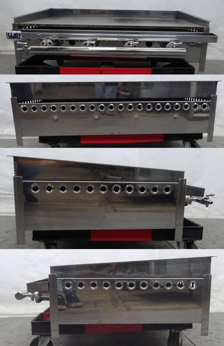 hh082at ガスグリドル 鉄板焼き器 鉄板焼き機 プロパンガス LPガス W783 D620 H230 焼きそば お好み焼き 業務用 厨房用品 店舗用品 中古_画像2