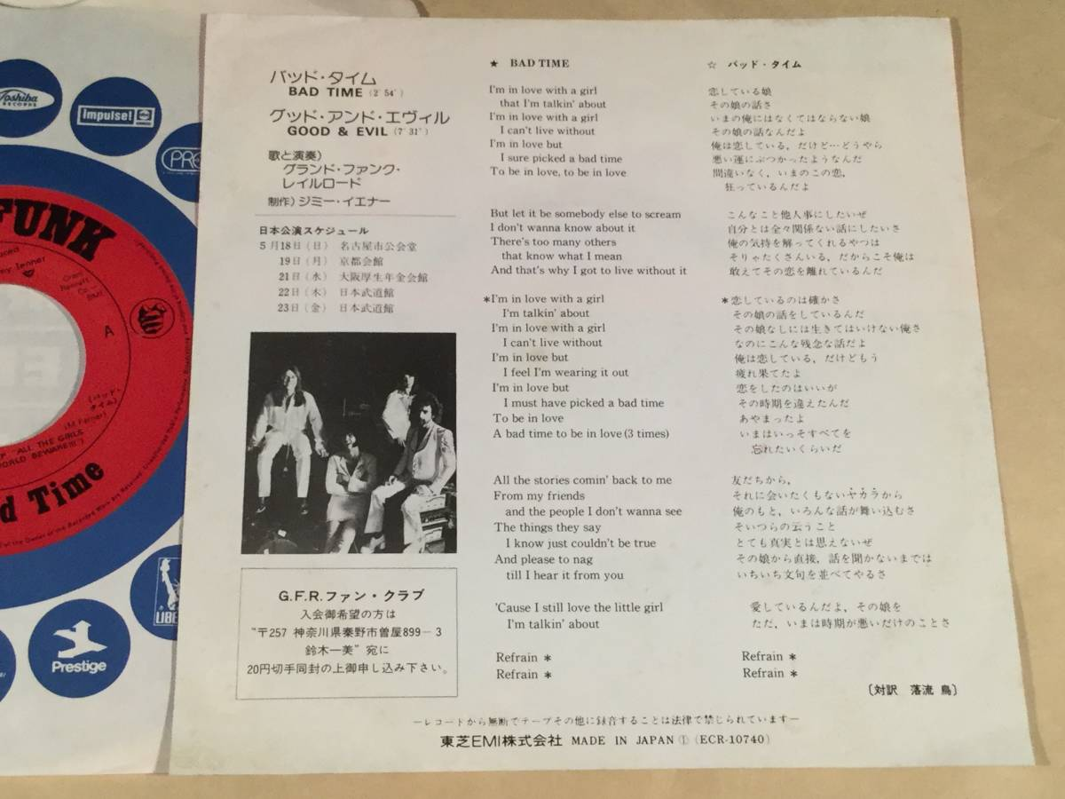 シングル盤(EP)▲グランド・ファンク・レイルロード『バッド・タイム』『グッド・アンド・エヴィル』※来日記念盤▲良好品!_画像2