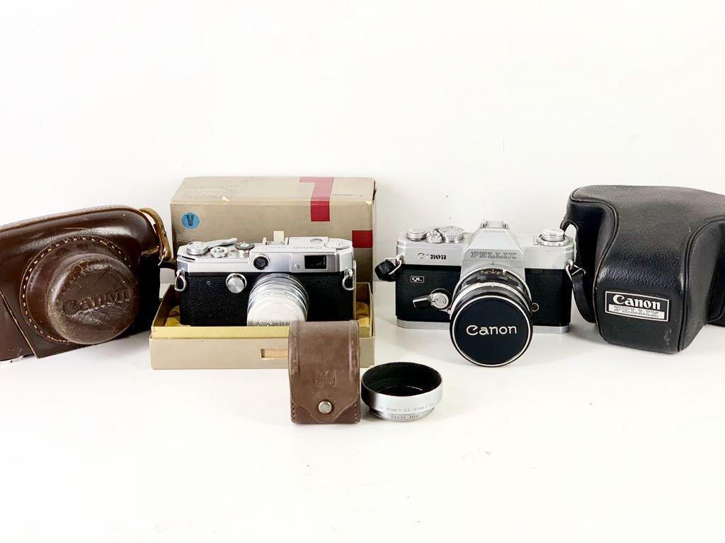 ジャンク Canon キャノン PELLIX ペリックスQL/L1 カメラ 部品取り まとめて!