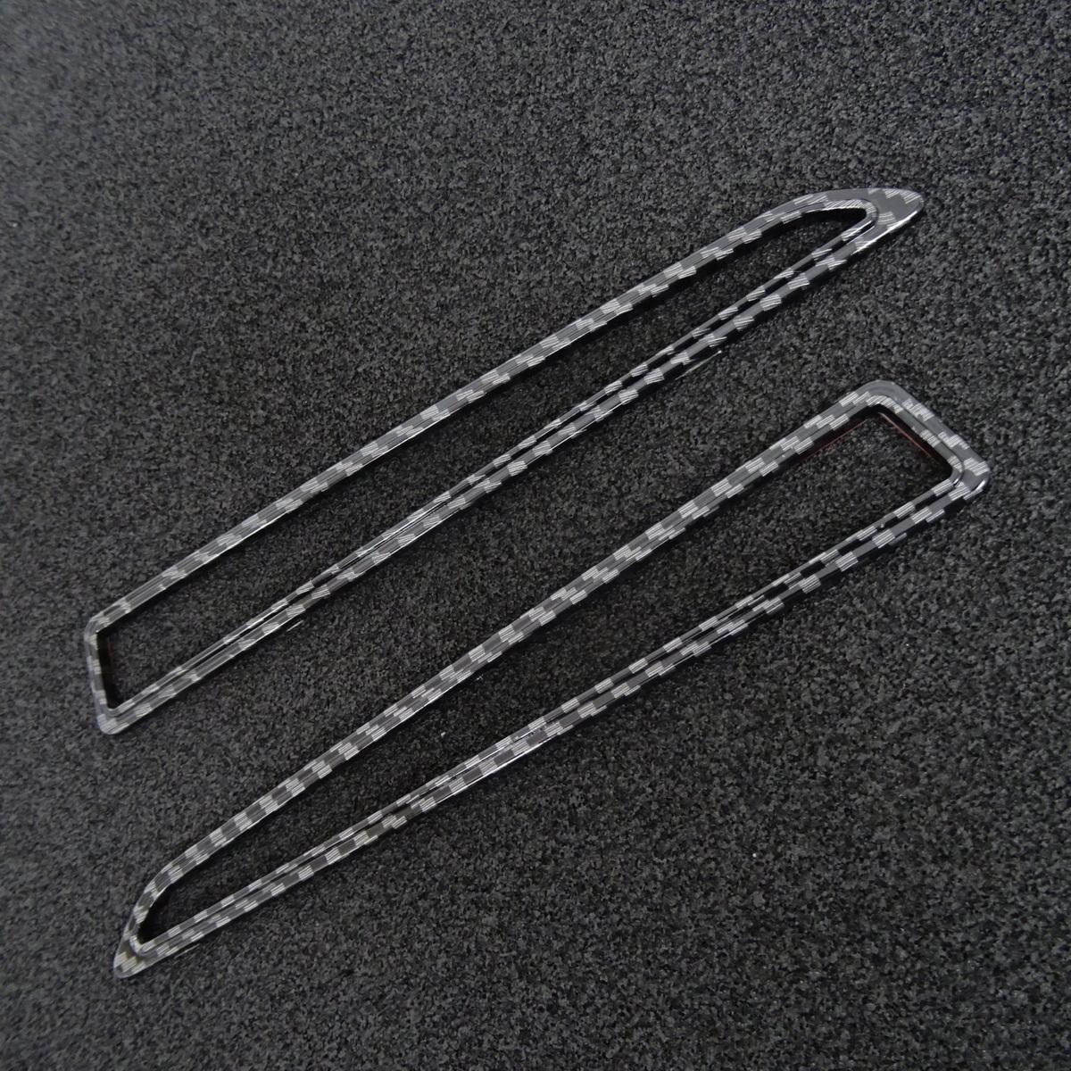 スポーティ全開♪ カーボン ルック リフレクター リング リアバンパー ライト ライズ A200A A210A X XS G Z ガーニッシュ リム クローム_画像1