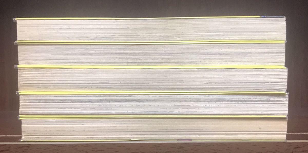 ●全巻セット●送料無料● 「イケナイBOY」全5巻■完結セット■須磨ヨシヒロ■集英社■即決価格★