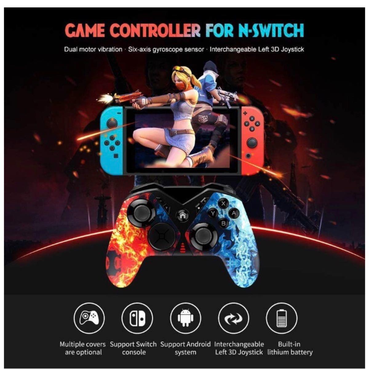 Switch コントローラー 互換性 ワイヤレス PC用 ゲームパッド 新品