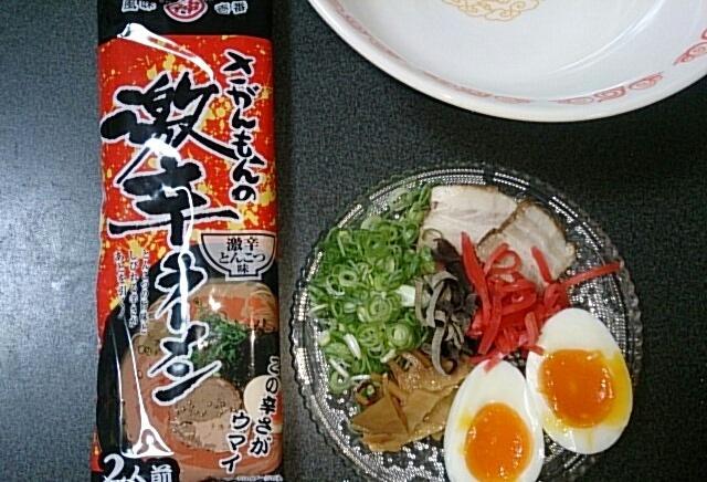 お試し4食分¥599 激安 激から 豚骨 ラーメン 激安 さがんもんの激からとんこつラーメン  クーポン消化ポイント消化 旨い_画像6