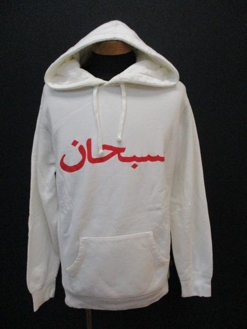 Supreme Arabic Logo Hooded Sweatshirt white size:M 12SS シュプリーム アラビックロゴ パーカー スウェット スエット 白_画像1