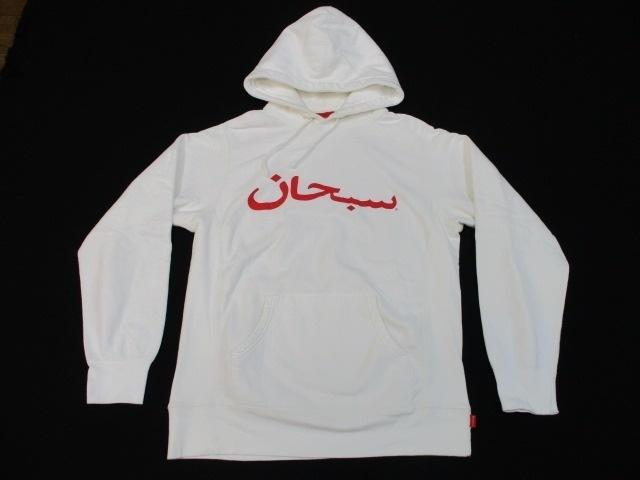 Supreme Arabic Logo Hooded Sweatshirt white size:M 12SS シュプリーム アラビックロゴ パーカー スウェット スエット 白_画像3
