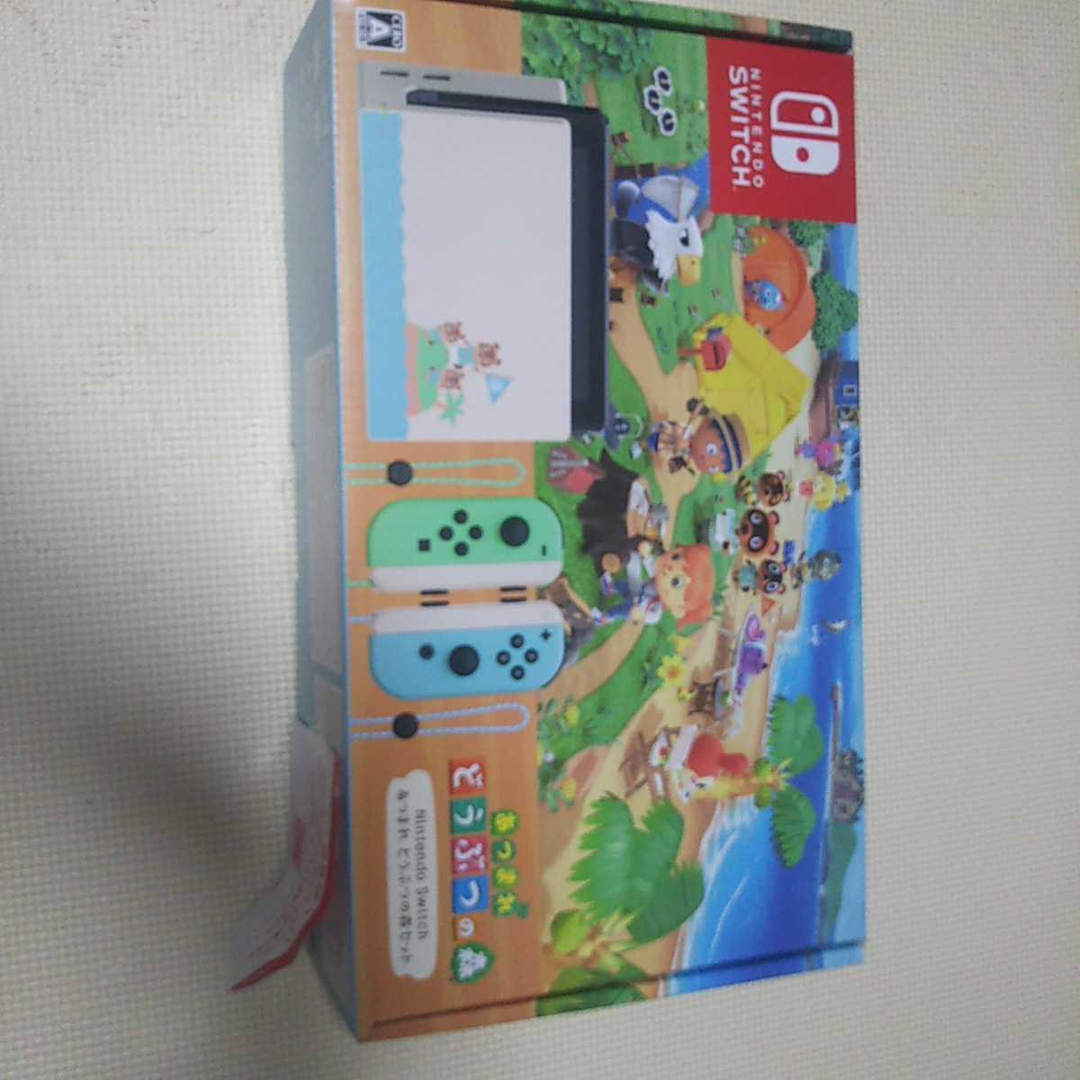 Nintendo Switch あつまれどうぶつの森セット 未開封 ニンテンドー スイッチ