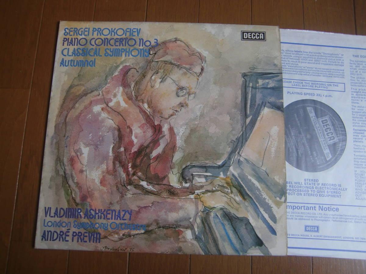 長岡鉄男 外盤A級セレクションNO127 プロコフィエフ:ピアノ協奏曲第3番他_画像3