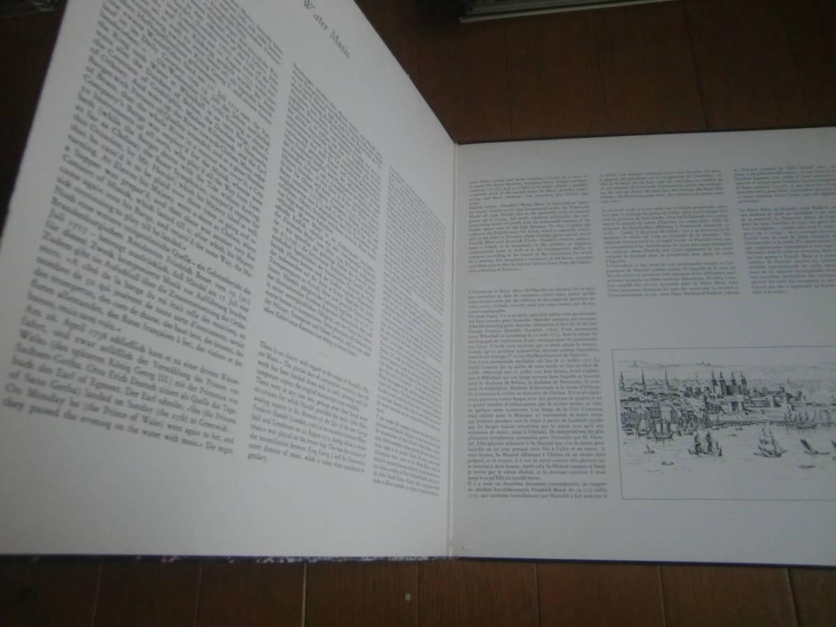長岡鉄男 外盤A級セレクションNO145 ヘンデル 水上の音楽_画像2