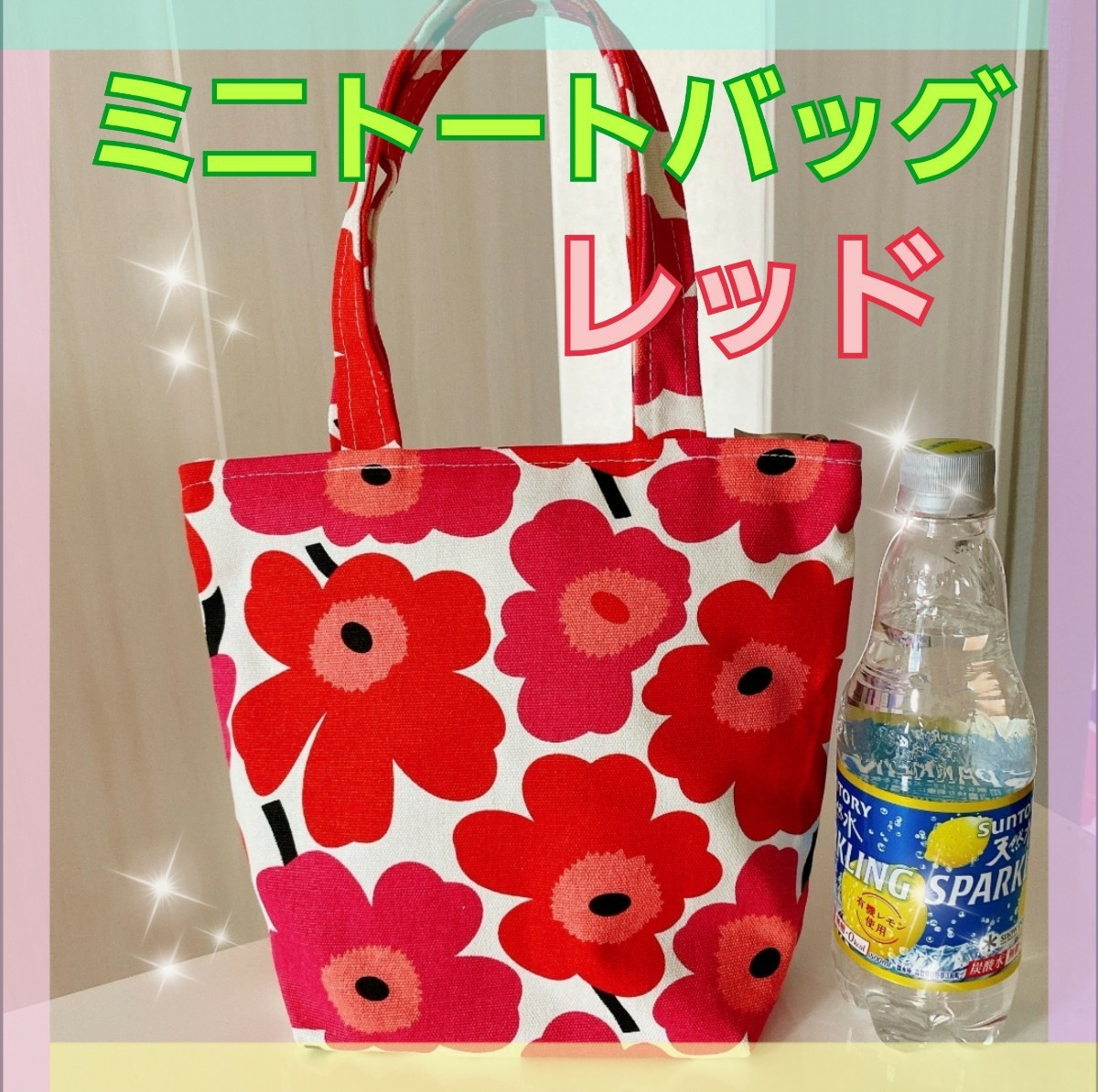 ミニ トートバッグ レッド 赤 花柄 ウニッコ サブバッグ 弁当袋 新品未使用