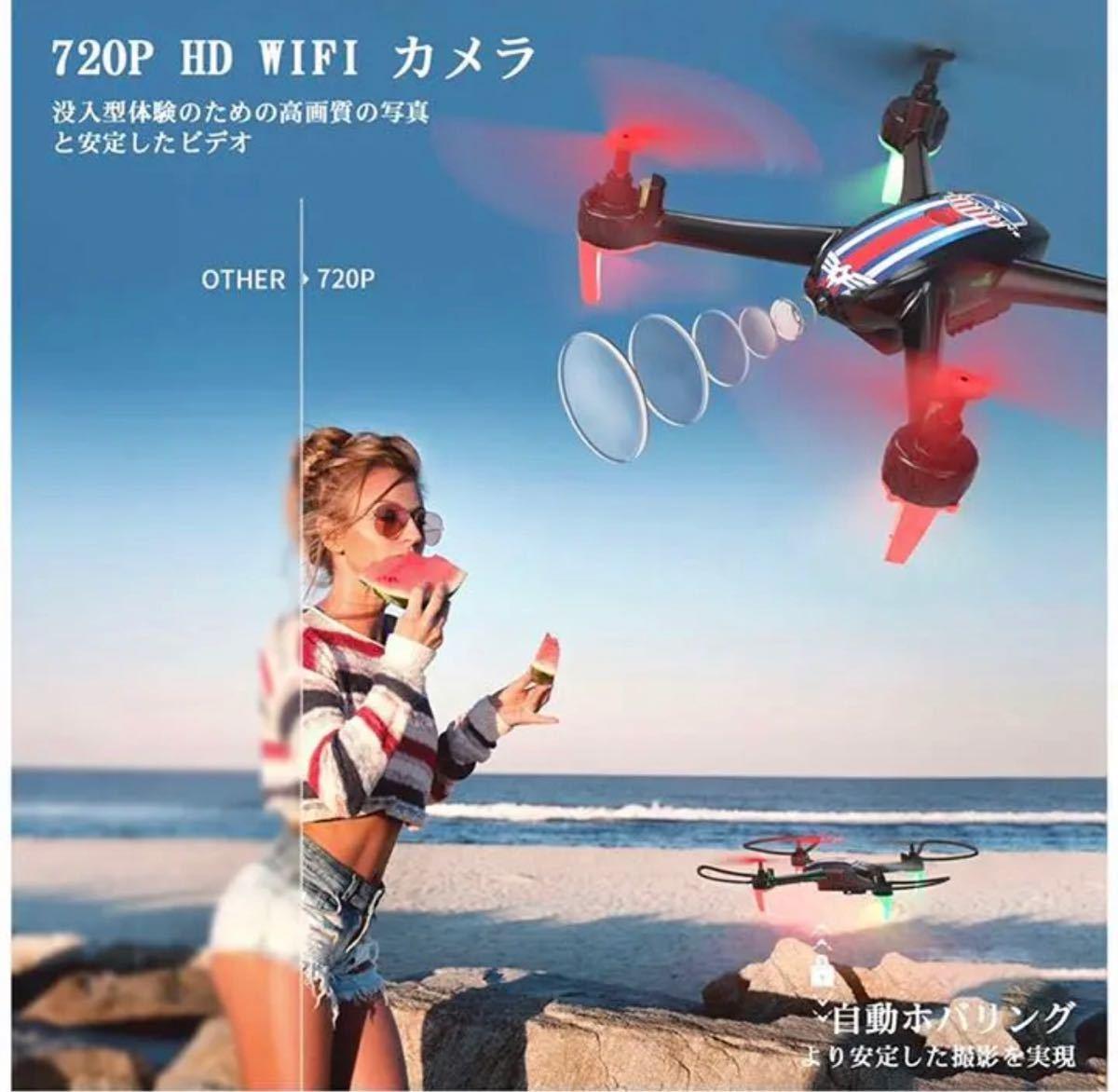 ドローン カメラ付き バッテリー2個付き 合計最大飛行時間45分 リアルタイム