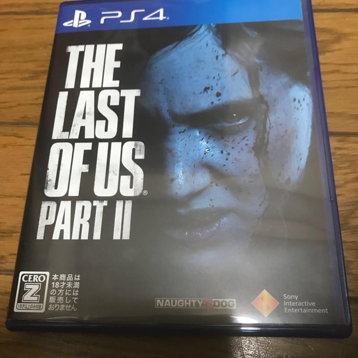 PS4 ラストオブアス2 The Last of Us Part II