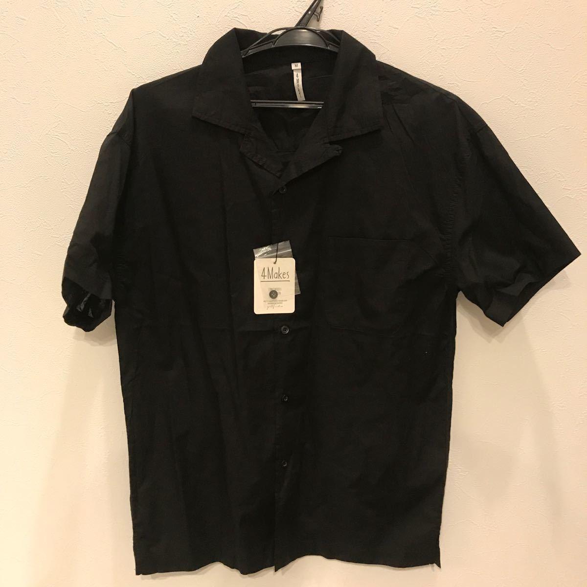 新品未使用 オープンカラーシャツ 半袖シャツ