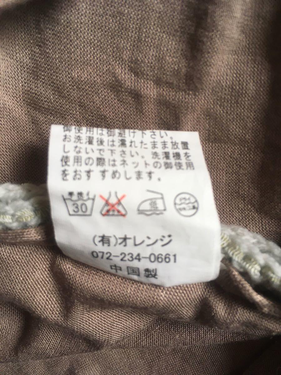 半袖デザインカットソー シャツ ライトブラウン