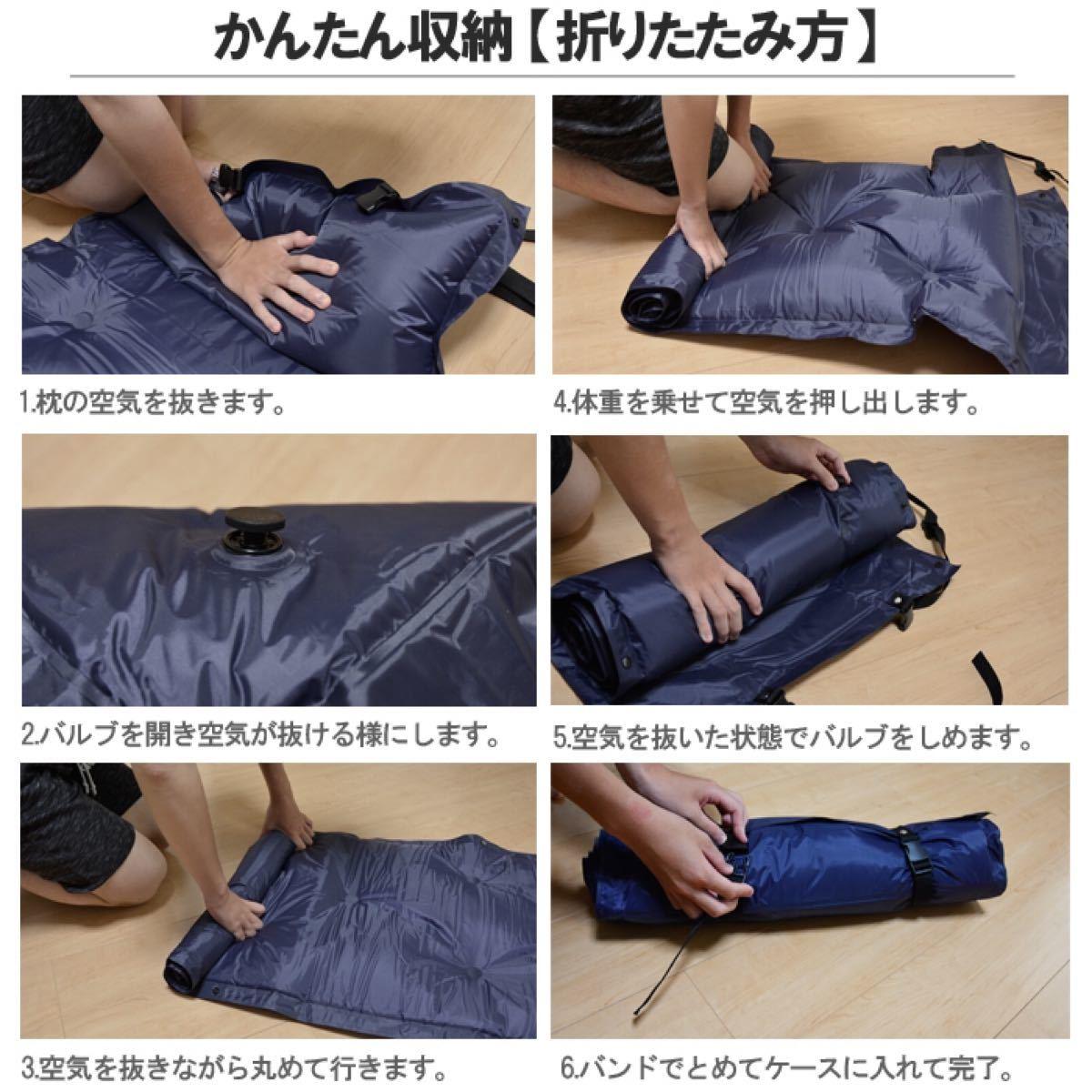 厚み3cm アウトドアマット 4本セット キャンプマット 車中泊 防災 ベッド