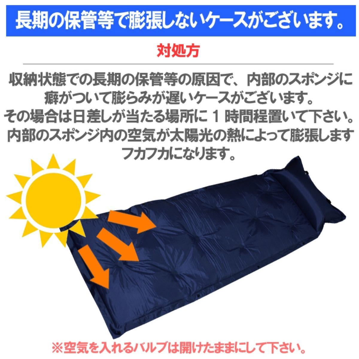 厚み3cm アウトドアマット 2本セット キャンプマット 車中泊 防災 ベッド