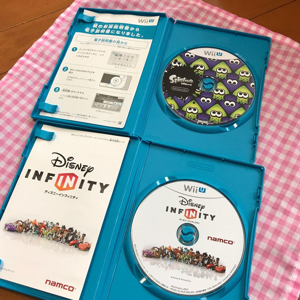 WiiUソフト2本セット