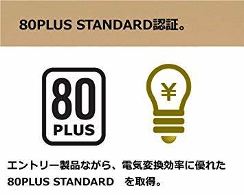 400W 玄人志向 STANDARDシリーズ 80 PLUS 400W ATX電源 KRPW-L5-400W/80+_画像3