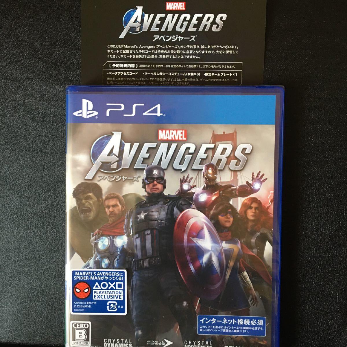 【PS4】アベンジャーズ