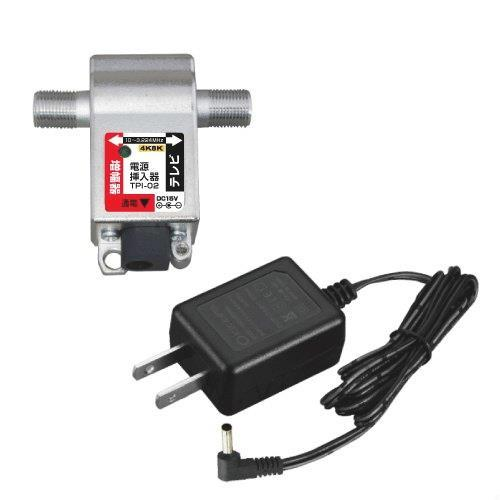 4K8K対応 電源供給機 (ブースター電源部) DC15V 0.6A FE-TPI-SET2_画像1