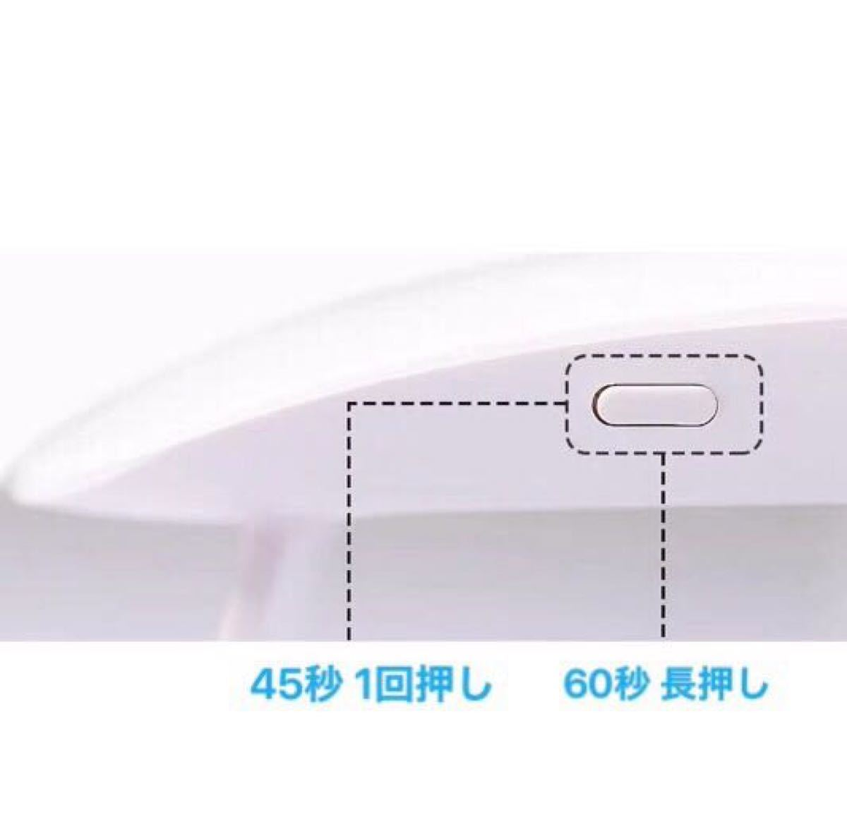 UV硬化ライト・ネイルランプ・ネイルライト・アクセサリー作り等に/LEDライト