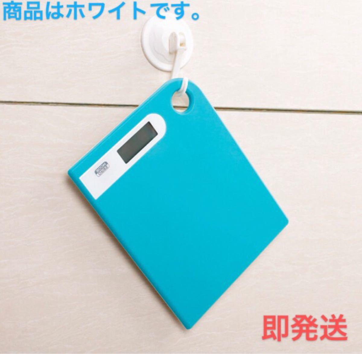 超薄型 ホワイトデジタルスケールキッチンスケール郵便物はかり秤計量器コンパクト