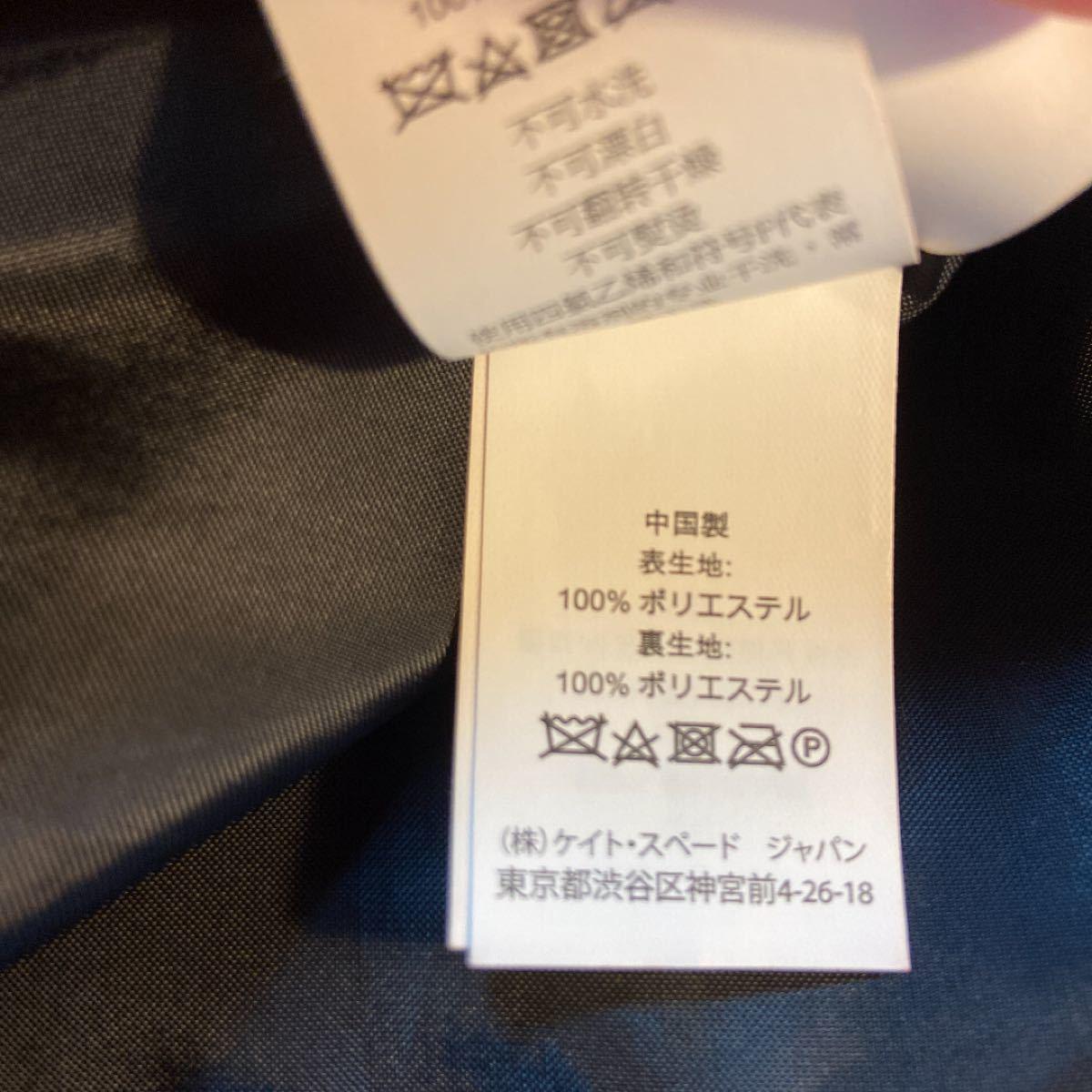 ワンピース  ドレス ケイトスペード keta spade 日本未入荷サイズ