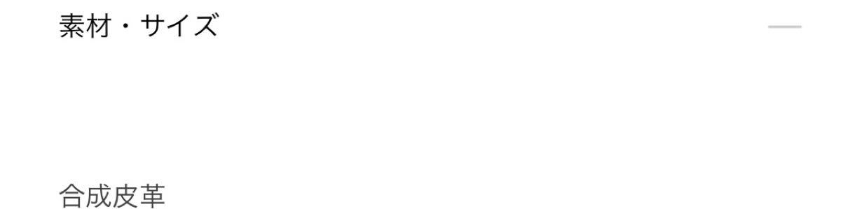 【Edit Sheen】サークルモチーフハンドバッグ