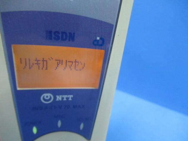 ▲ΩZZH2 6620※ 保証有 NTT INSメイトV70 MAX ISDNターミナルアダプタ ST点付・祝10000!取引突破!_画像4