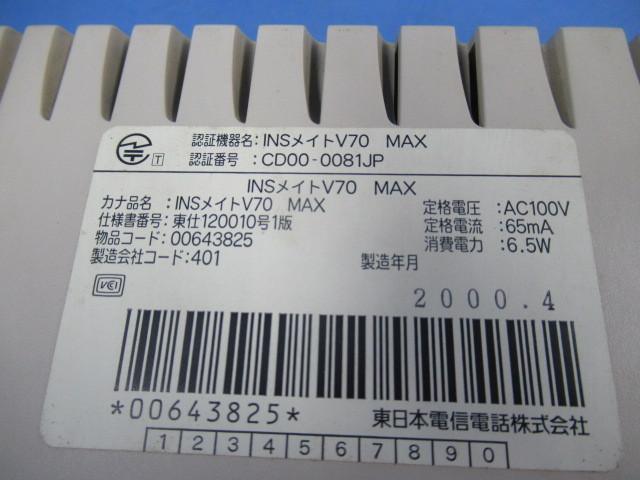 ▲ΩZZH2 6620※ 保証有 NTT INSメイトV70 MAX ISDNターミナルアダプタ ST点付・祝10000!取引突破!_画像5