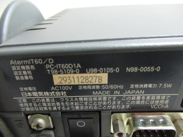 Ω保証有 ZH2 1786) AtermIT60/D PC-IT60D1A NEC ISDN ターミナルアダプタ 領収書発行可能 ・祝10000取引!! 同梱可 DSU無 動作確認済_画像2