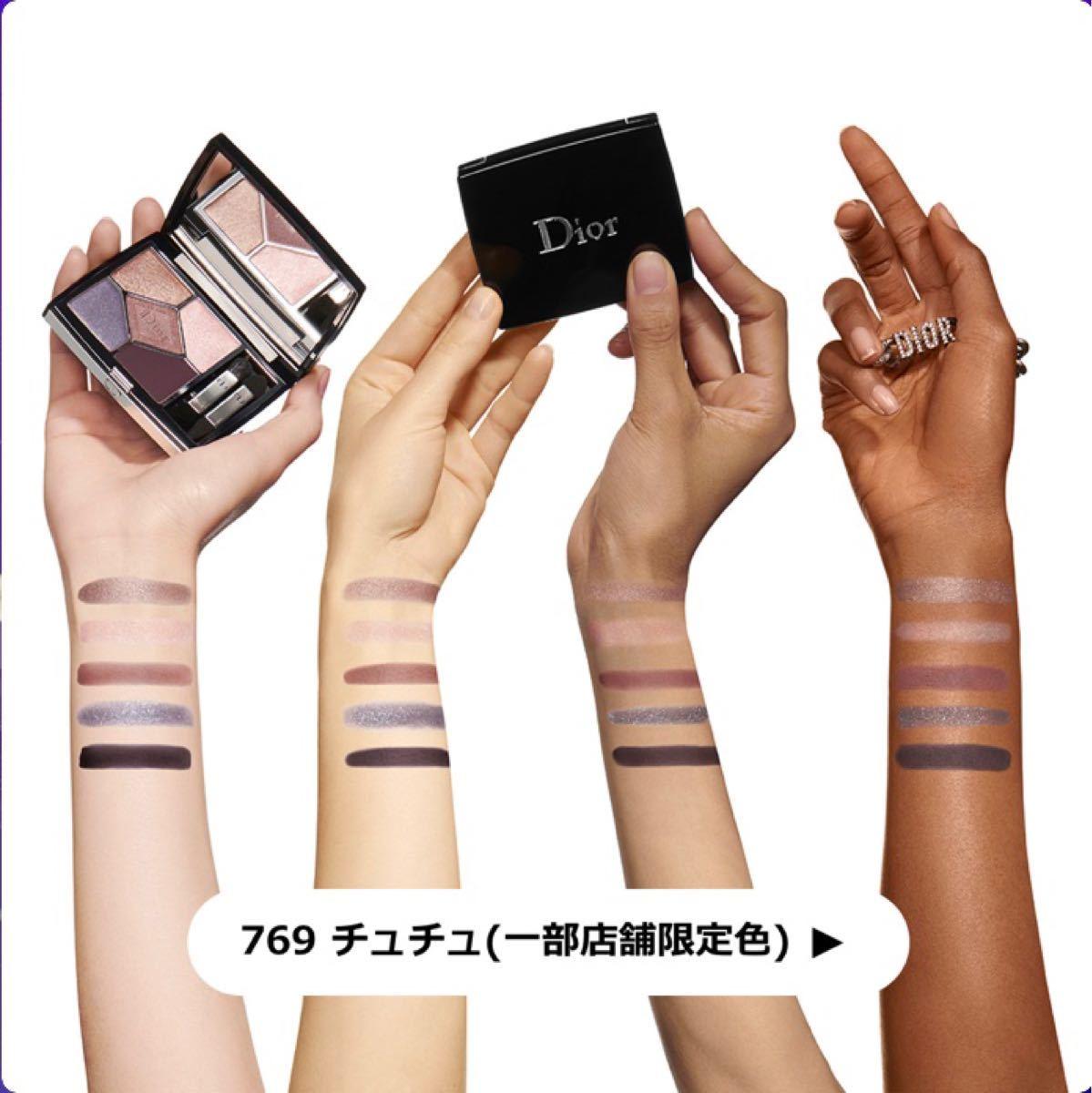 ディオール サンク クルール  769チュチュ 1部店舗限定色