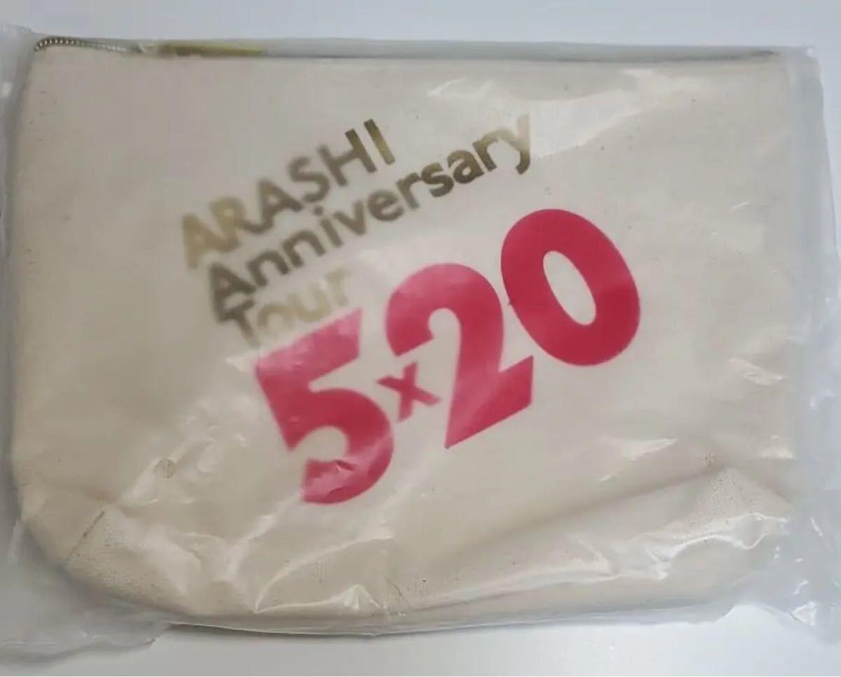 嵐 5×20 ライブグッズ ARASHI ポーチ