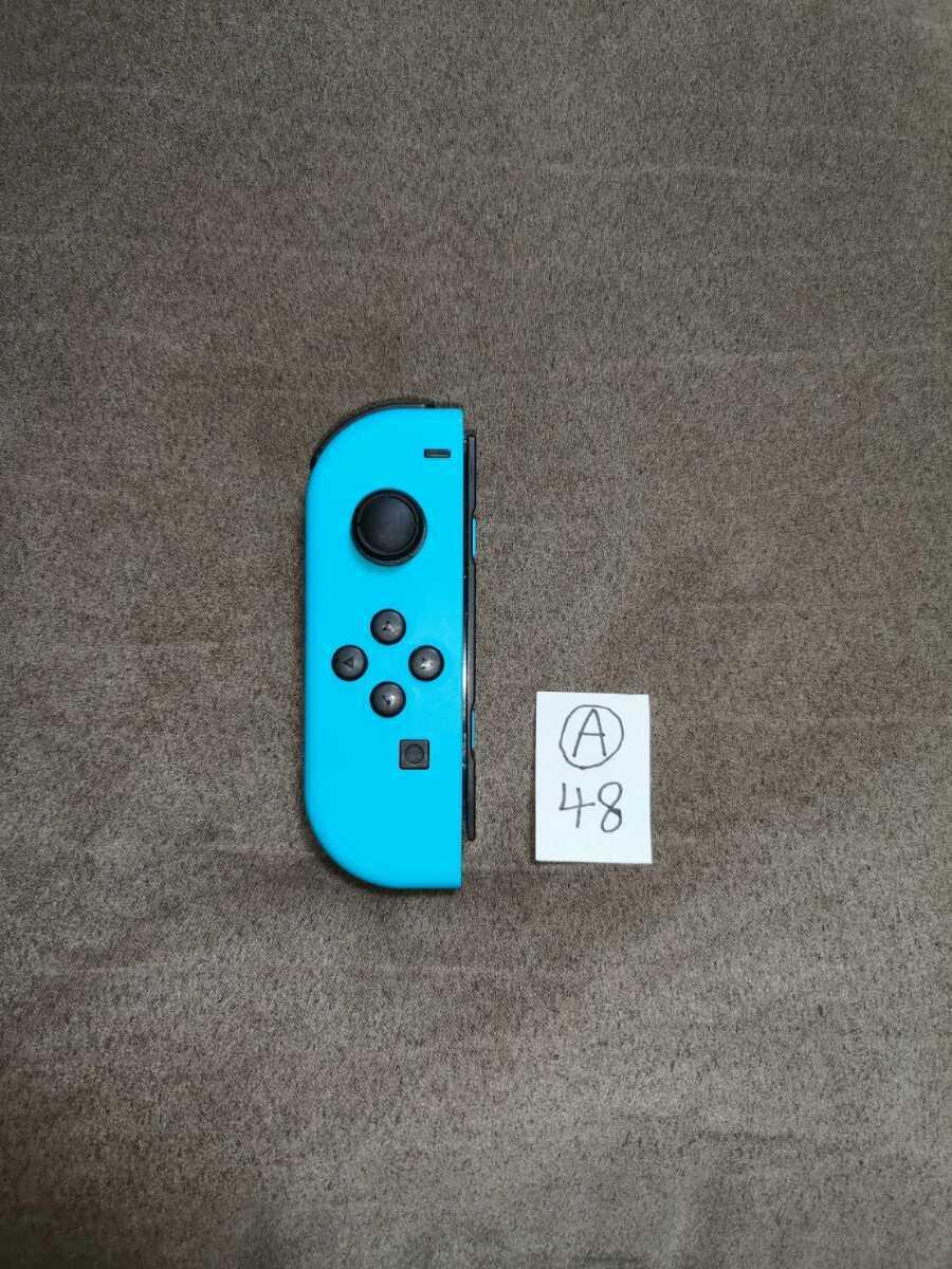 ジョイコン 左(A48) Nintendo Switch Joy-Con (L)