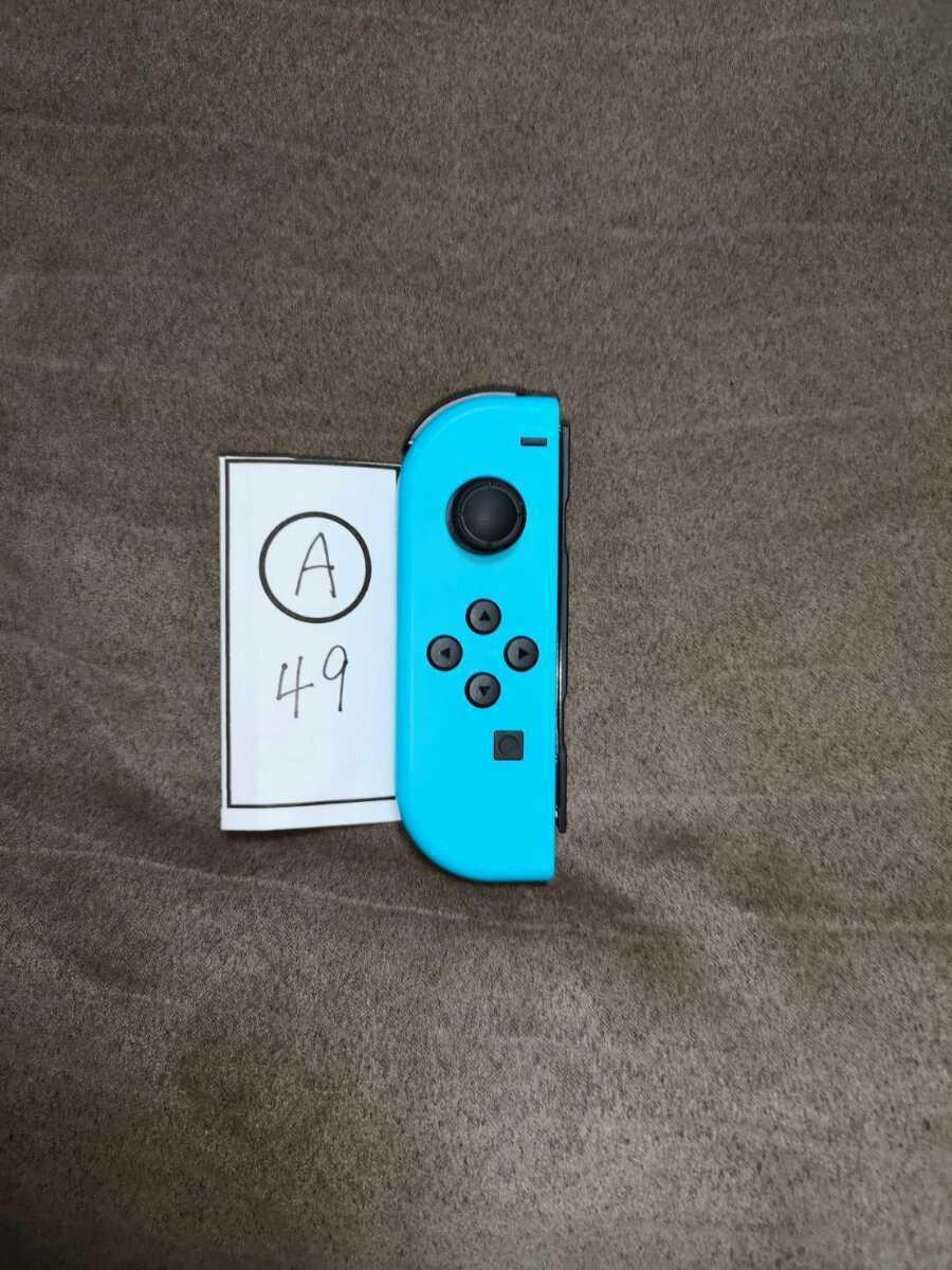ジョイコン 左(A49) Nintendo Switch Joy-Con (L)