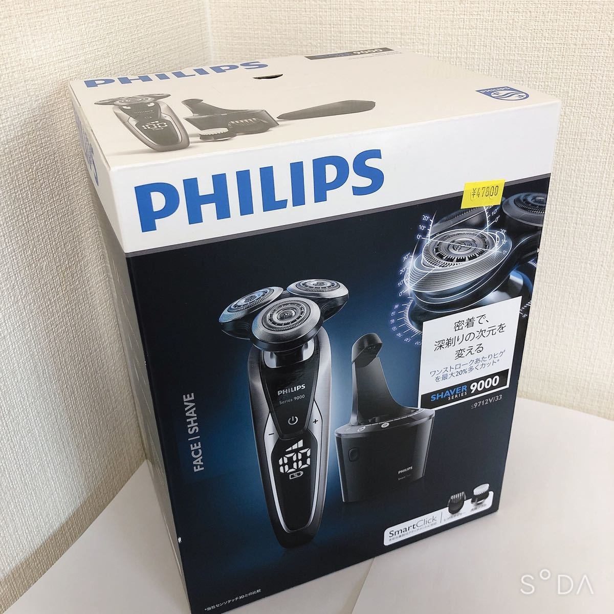 電気シェーバーフィリップス メンズシェーバーPHILIPS  S9712V/33