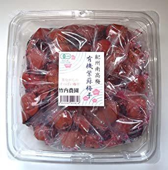 竹内農園 紀州南高梅 有機しそ梅干 1kg 昔ながらのすっぱい梅干_画像1
