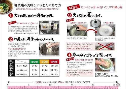 半生讃岐うどん並切麺 120g×10袋 お徳用セット・さぬきうどんの亀城庵_画像2