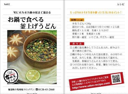 半生讃岐うどん並切麺 120g×10袋 お徳用セット・さぬきうどんの亀城庵_画像4