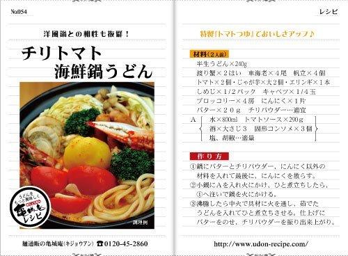 半生讃岐うどん並切麺 120g×10袋 お徳用セット・さぬきうどんの亀城庵_画像5