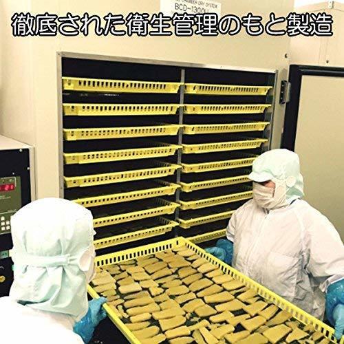 4袋セット 黄金さつま 国産 無添加 こだわり 干し芋 紅はるか使用 北海道生産 (100g×4袋セット)_画像4