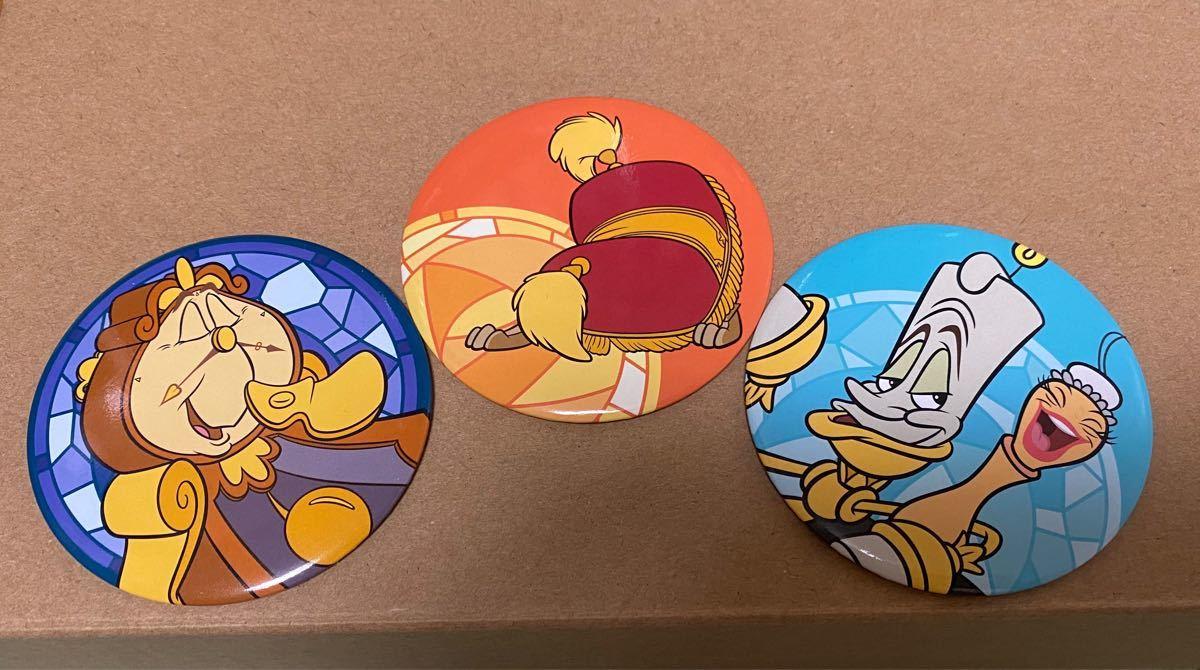 ディズニー  美女と野獣 缶バッジセット