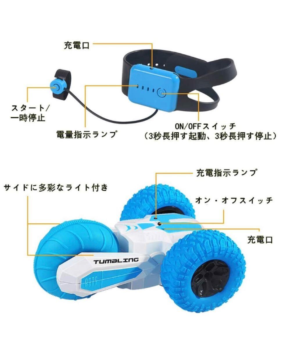 電動ラジコン スタントカー 360度回転 三輪駆動  高速 耐衝撃 USB充電式