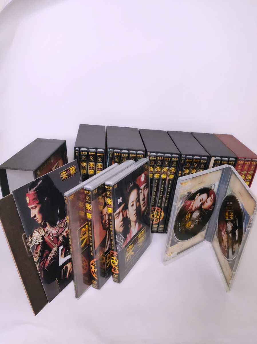 朱蒙 チュモン DVD-BOX 全巻セット _画像3