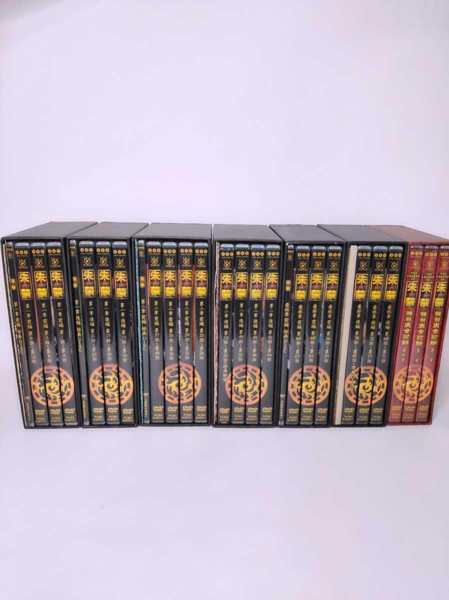 朱蒙 チュモン DVD-BOX 全巻セット _画像2