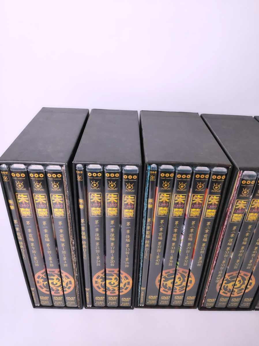 朱蒙 チュモン DVD-BOX 全巻セット _画像5